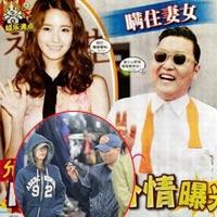 Lộ bằng chứng minh oan cho Yoona và Psy