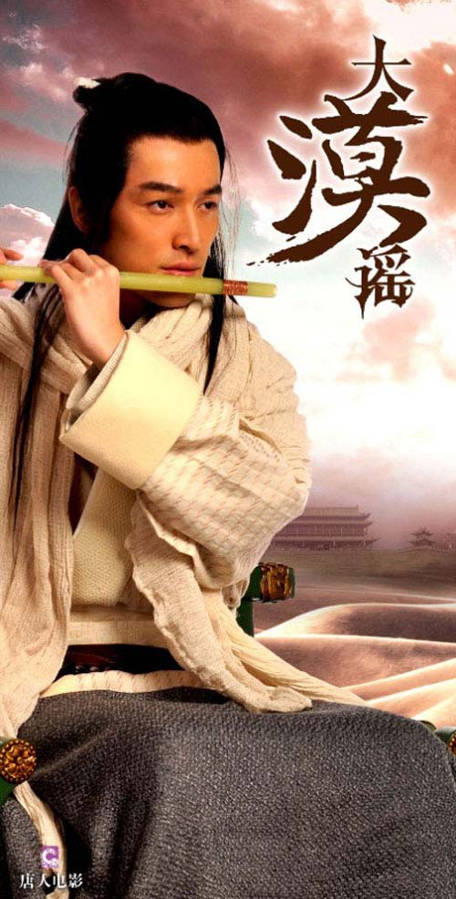 phim cổ trang Hoa ngữ nổi bật năm 2013 - 9