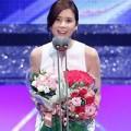 Làng sao - Lee Bo Young giành giải Daesang sau đám cưới