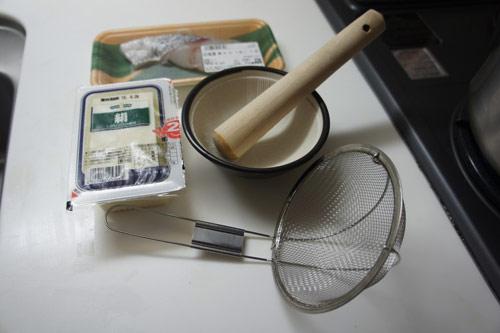 Học lỏm mẹ Nhật nấu ăn dặm cho con - 6