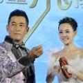 Làng sao - Soi ảnh cưới của tài tử 47 tuổi Vương Chí Phi