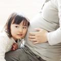 Bà bầu - 3 tháng giữa - chờ đón điều đặc biệt