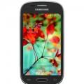 Eva Sành điệu - Lộ diện smartphone giá rẻ mới của Samsung