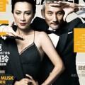 """Làng sao - Lưu Gia Linh """"bỏ chồng"""" cặp kè cùng đại gia"""