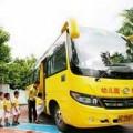 Tin tức - Bé 2 tuổi tử vong vì bị bỏ quên trên xe bus