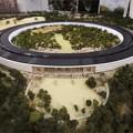 """Nhà đẹp - Khám phá trụ sở """"phi thuyền"""" mới của Apple"""