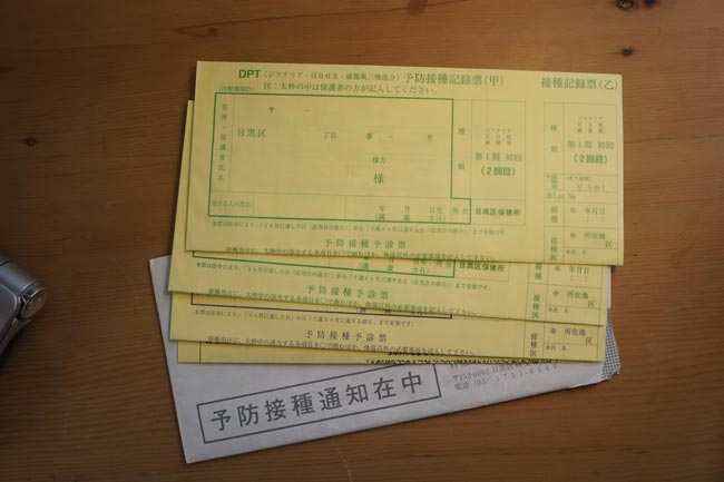 Không như ở Việt Nam, trẻ sơ sinh được tiêm vắc xin phòng bệnh lao BCG trong vòng 1 tháng đầu sau sinh, lịch tiêm chủng ở Nhật Bản khá khác biệt. Ở đâu, trẻ 4 tháng mới bắt đầu tiêm mũi vắc xin BCG.  Vào một ngày đẹp trời khi tôi kỉ niệm ngày con đầy 4 tháng, tôi nhận được một bức thư qua đường bưu điện. Trong thư là các giấy tờ và thư mời tôi đưa bé đi kiểm tra sức khỏe sau 4 tháng kèm với tiêm vắc xin BCG.  Bài liên quan:  Cận cảnh một trường mẫu giáo Nhật 'xịn'  Nuôi con mùa đông cần những thứ này!  Dạy trẻ sơ sinh: mỗi tháng một 'chiêu'  Mẹ chăm thì sướng, bố chăm thì...thường  'Choáng' bé 6 tuổi xinh như hotgirl  'Zoom' cảnh tắm cho bé tại BV Phụ sản
