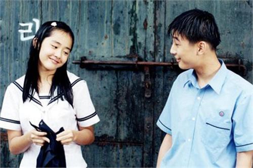 kim bum va moon geun young cong khai hen ho - 3