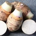 Sức khỏe - Khoai môn giàu chất xơ, nhiều vitamin
