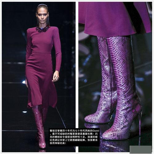 "15 boot co cao hang hieu ""sot"" mua dong - 3"