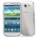 Eva Sành điệu - Galaxy S3 được cập nhật Android 4.3 hoạt động nhanh hơn