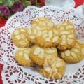 Bếp Eva - Bánh quy dừa hạnh nhân dễ làm