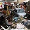 1.774 người Philippines chết do siêu bão Haiyan