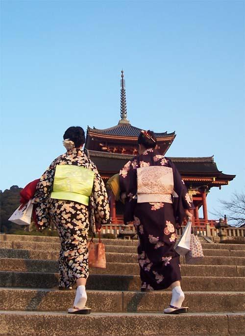 dep lam - kimono! - 3