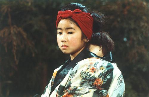 dep lam - kimono! - 1