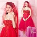 Làng sao - Lâm Chi Khanh diện váy cưới đỏ rực