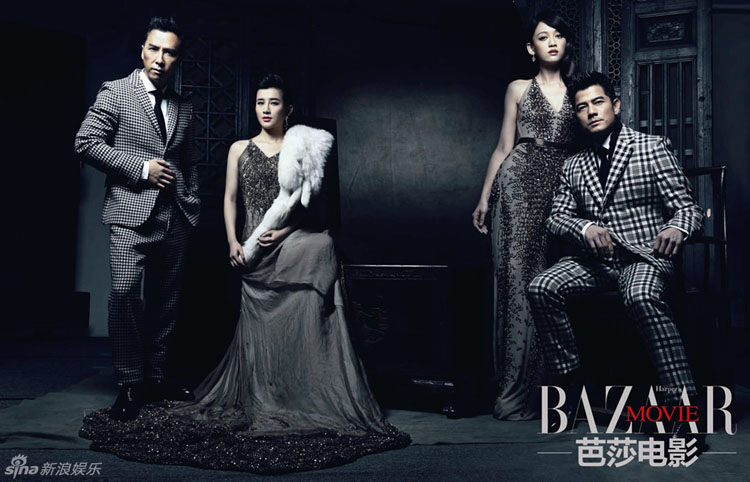 Dàn sao của phim Đại náo thiên cung - phiên bản 3D (Quách Phú Thành, Hạ Tử Đồng, Trần Kiều Ân, Chung Tử Đơn) đã có những khuôn hình ấn tượng trên tạp chí Bazaar Movie.