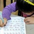 Làm mẹ - Phương pháp chuẩn, chữ con tôi rất đẹp