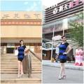 Làng sao - TS Kim Hồng rạng rỡ trên đường phố Quảng Châu