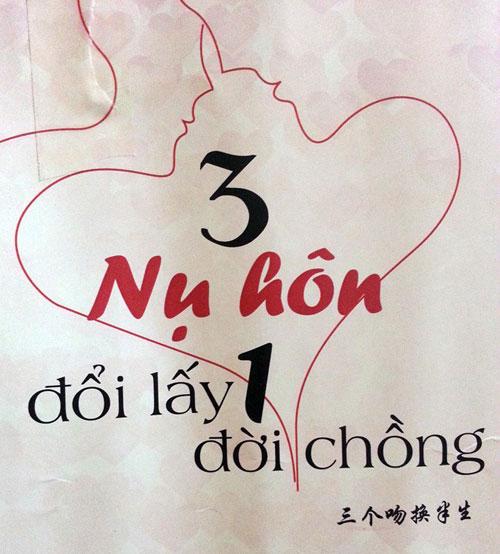 tu sach dau giuong: ba nu hon doi lay mot doi chong - 1