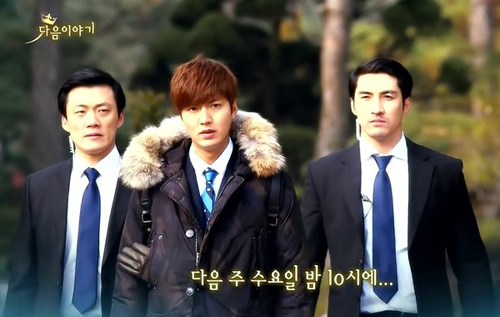 preview the heirs: lee min ho bi bat giu - 4