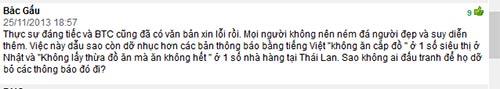 btc mrs world trung quoc xin loi vi su co dai bang - 5