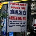 Tin tức - Trẻ tử vong tại phòng khám tư: Quá nhiều sai phạm