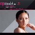 Thời trang - Phan Như Thảo thi Asia's Next Top Model