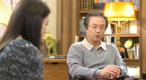 bo lee min ho de doa park shin hye - 11