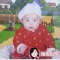 Tin tức - TQ: Bác giết cháu 4 tháng tuổi, giấu xác trong máy giặt