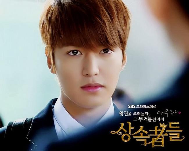 Với thành công của bộ phim The Heirs, Lee Min Ho cùng nhân vật Kim Tan của anh trong phim đang trở thành một 'hiện tượng' trên các diễn đàn mạng. Không chỉ vẽ những bức hình chibi, cái tên Kim Tan được gắn với mọi vấn đề, mọi sự việc.