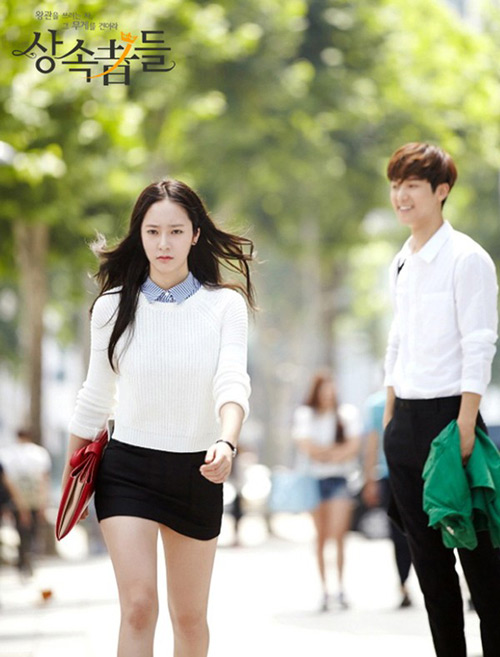 my nu the heirs khoe chan dai nuot na - 1