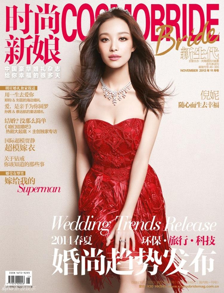 Người đẹp Nghê Ni - bạn gái Phùng Thiệu Phong trở thành cô dâu lộng lẫy và sắc màu trên Cosmopolitan.