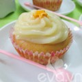 Bếp Eva - Muffin cam: Thơm ngon, khó cưỡng