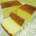 Bếp Eva - Thơm mềm bánh ga-to mật ong kiểu Nhật
