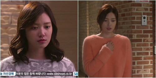 """con sot"" ao len long trong ""the heirs"" - 2"