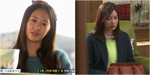 """con sot"" ao len long trong ""the heirs"" - 3"