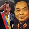 Tin tức - Những anh hùng, lãnh tụ qua đời năm 2013