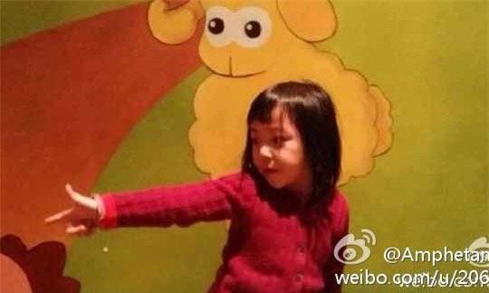 con gai trieu vy tao dang chuyen nghiep - 1