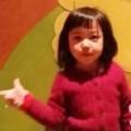 Làng sao - Con gái Triệu Vy tạo dáng chuyên nghiệp