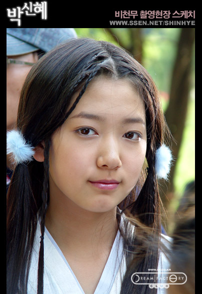 "anh thoi tho au ""kute"" cua my nu the heirs - 9"