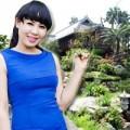 Nhà đẹp - Trang trại 25.000m2 của Sao Mai Khánh Ly