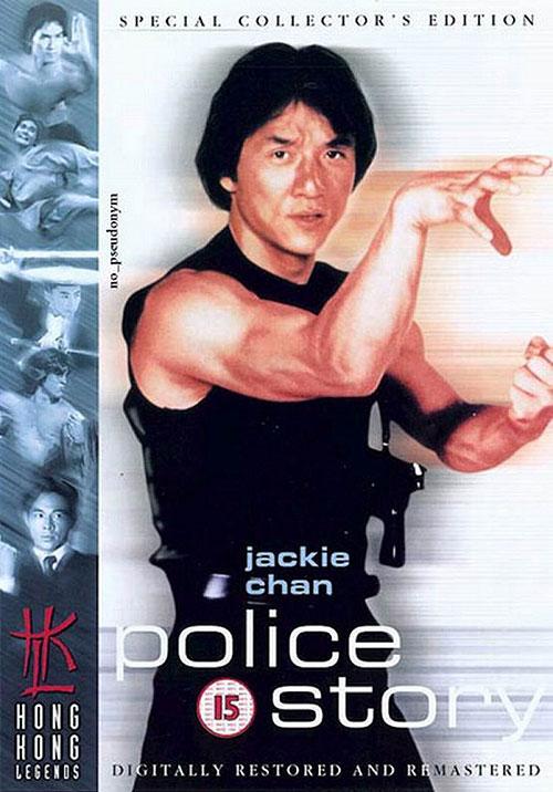 Thành Long trở lại trong  Câu chuyện cảnh sát 2013 - 1