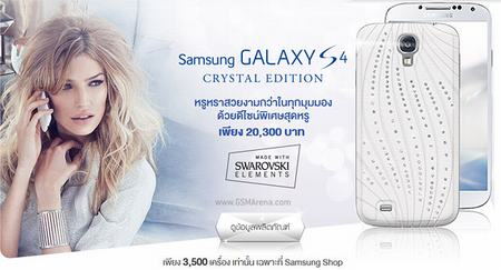 galaxy s4 pha le chinh thuc trinh lang - 1