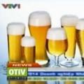 Mua sắm - Giá cả - Chưa tết, bia đã bị làm giá