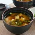 Bếp Eva - Súp miso đơn giản mà ngon kiểu Nhật