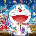 """Xem & Đọc - 8 vé """"đi tuổi thơ"""" cùng Doraemon cho độc giả Eva"""