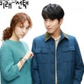 """Đi đâu - Xem gì - Những """"quả bom xịt"""" của màn ảnh xứ Hàn 2013"""