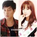 Làng sao - Rộ tin So Ji Sub hẹn hò với nữ ca sĩ