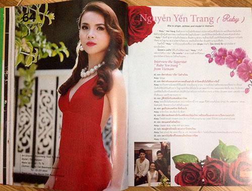 yen trang duoc bao chi thai lan san don - 12